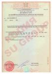 Сертификат соответствия 2013-2018 пожаротушения на насосы Lowara дополнение [Кликните, чтобы увеличить фотографию]